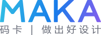 MAKA设计-海量模版免费设计神器